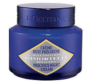LOccitane Immortelle Precious Night Cream 1.7oz. - A320917