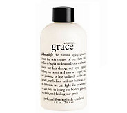 philosophy amazing grace perfumed firming bodyemulsion - A170243