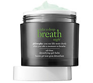 philosophy take a deep breath night oil-free gel balm - A358766