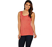 skinnytees Seamless Space Dye Layering Tank - A278299