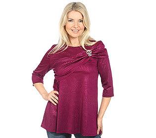 Shirt Jersey-Cache