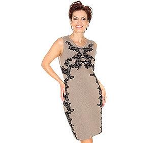 Kleid Intarsien-Strick