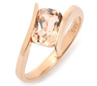 Morganit AAA/1,25ct Ring Kissenschliff Roségold 585