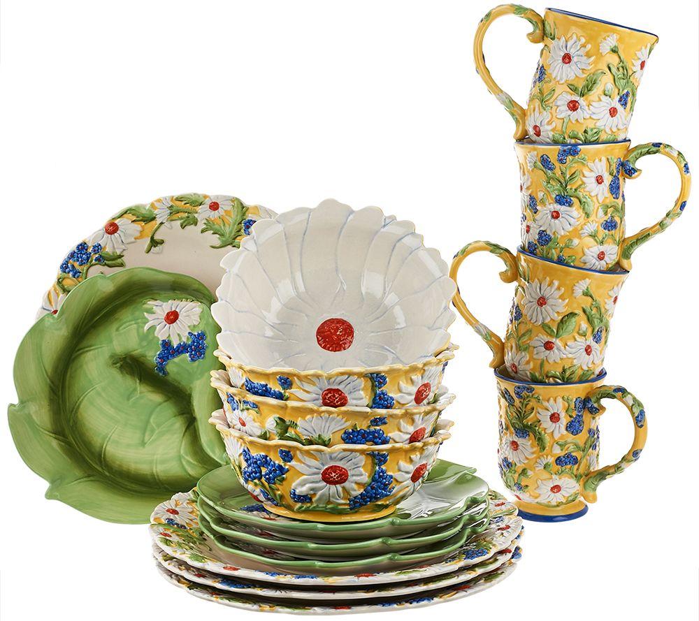 temptations piece figural floral dinnerware service for page qvc com.  sc 1 st  triangleartandsound.com & Temptation Dinnerware Qvc. Mikasa Round Antique White Porcelain ...