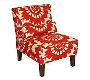 Armless Gerber Upholstered Slipper Chair - H173740