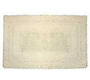 Deluxe Border 20x30 Rug - H184850