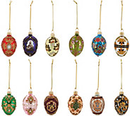 Joan Rivers 2017 Set of 12 Russian Inspired Mini Egg Ornaments - H211456