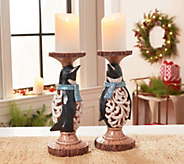 Set of 2 12 Carved  and Pierced Holiday Candle Holder Pedestals - H211858