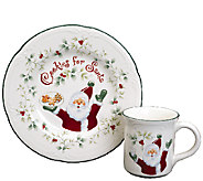 Pfaltzgraff Winterberry Cookies and Milk for Santa Plate & Mu - H284868