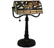 Meyda Tiffany-Style Vineyard Bankers Lamp - H285272