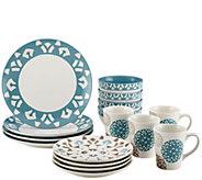 Rachael Ray Pendulum 16-Piece Stoneware Dinnerware Set - H288285