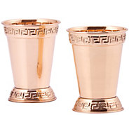 Old Dutch S/2 Solid Copper Mint Julep 12-oz Cups - H288095