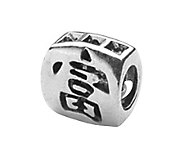 Prerogatives Sterling Chinese Wealth Bead - J108626