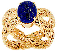14K Gold Lapis Byzantine X-Ring - J324626