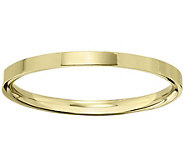 Mens 18K Yellow Gold 2.5mm Flat Comfort Fit Wedding Band - J375337