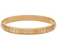 EternaGold 7-1/4 Basket Weave Bangle 14K Gold, 7.8g - J324072