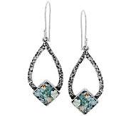 Or Paz Sterling Roman Glass Elongated Earrings - J286174