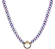 Barbara Bixby Cultured Freshwater Pearl 19 Necklace - J351191