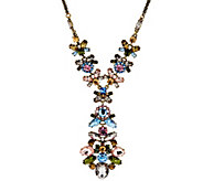 As Is Joan Rivers Jeweled Cluster 32 Pendant Necklace - J333994