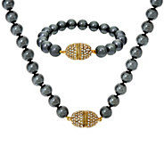 Joan Rivers Simulated Pearl Necklace and Bracelet Set w/ Pave Clasp - J327399
