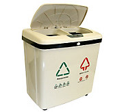 16-Gal 2-Compartment Plastic Touchless RecycleTrash Can NX - K126811