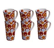 Tabletops Gallery Set of 6 18-Oz Mugs - Sunny Ray - K299052