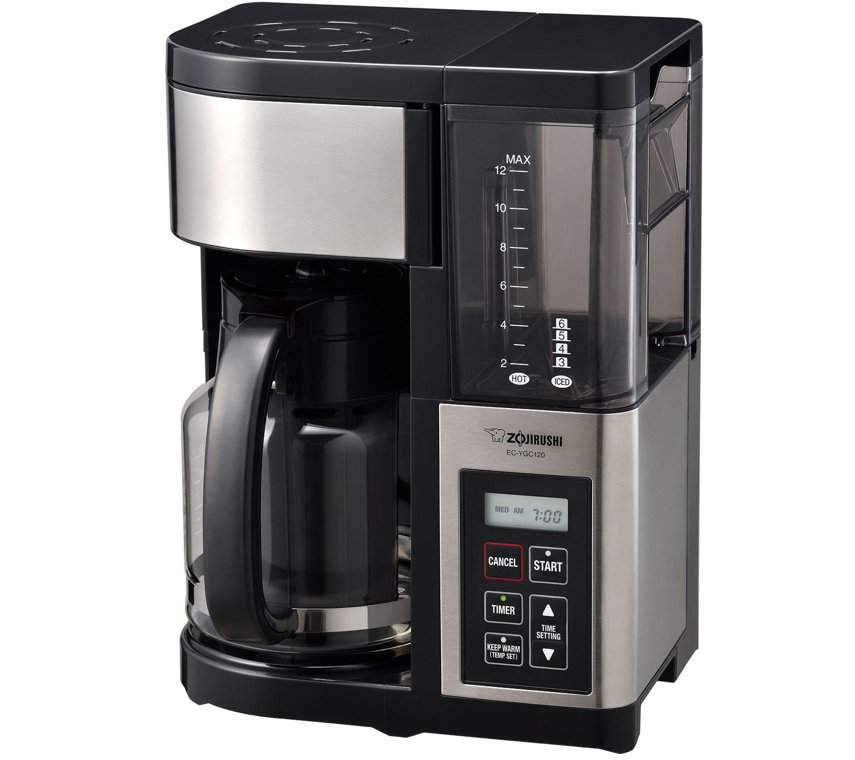 Zojirushi Fresh Brew 12 Cup Coffee Maker Glasscarafe