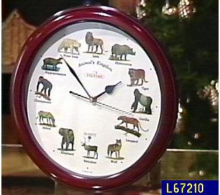 Wild Animal Wall Clock With Animal Sounds Qvc Com