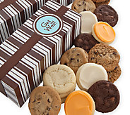 Cheryls Get Well Cookie Box - 24 Assorted Cook ies - M114413