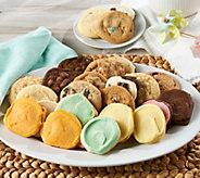 Cheryls 32 Piece 16 Flavor Summer Cookie Assortment - M55523
