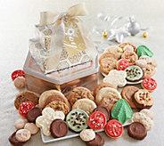 10/31 Cheryls Joy of the Season Gift Tin Tower - M115332