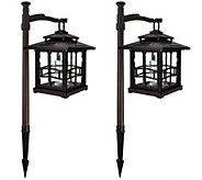Plow & Hearth Set of 2 Multi-Function Solar Lanterns - M48776