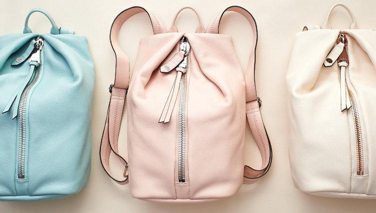 Must-Have: The Backpack