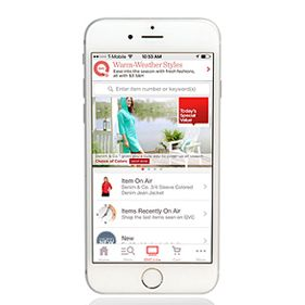QVC for iPhone® App