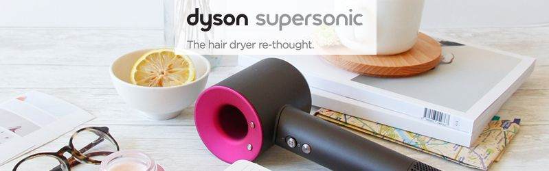 Debuting Today, See what sets the Dyson Supersonic Hair Dryer apart