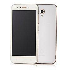 Vodafone Smart Prime 7 5