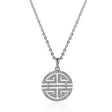 Diamonique by Tova 0.9ct tw Key Pendant & 48cm Chain Sterling Silver