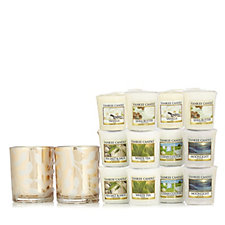 Yankee Candle Olive Glass Holders with 12 Votives