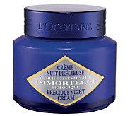 LOccitane Immortelle Precious Night Cream 1.7oz. - A320917