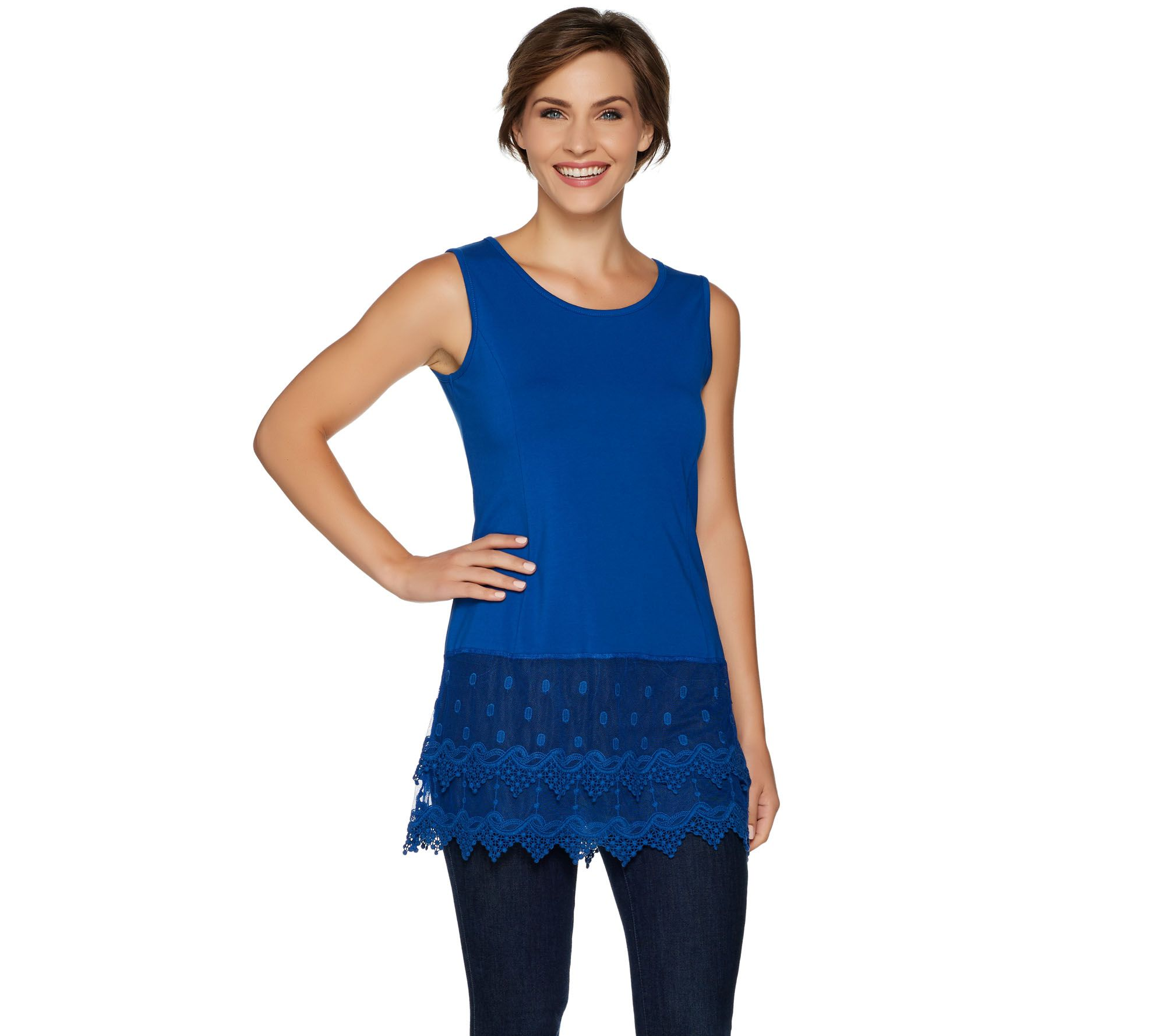 a3298048f7aed Kathleen Kirkwood Layering Tank with Lace Extender - Page 1 — QVC.com