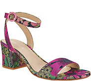 Marc Fisher Print or Metalic Ankle Strap Pumps - Palila - A303055