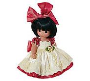 12 Precious Moments Lilyana Doll - C214605