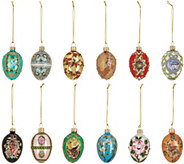 As Is Joan Rivers 2018 Set of 12 Russian Inspired Mini Egg Ornaments - H218105
