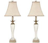 Safavieh Kailey Glass Lattice Lamps - H362740