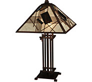 Meyda 23 Magnetism Table Lamp - H294077