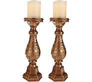 Set of 2 Scroll Pedestals with Flameless Candles by Home Reflections - H208589