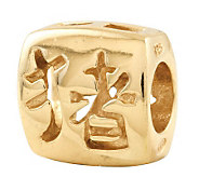 Prerogatives 14K Yellow Gold-Plated Sterling Chinese Luck Bead - J302817
