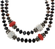 Joan Rivers The Favorite 19 Beaded Necklace w/ 3 Extender - J345993