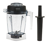 Vitamix 48 oz. Blending Container - K46701