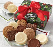 SH 12/3 Cheryls Sugar Free Cookie & Browni e Duo - M59661